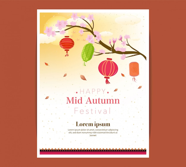 満月の眺めに秋夕banner.persimmonツリー。