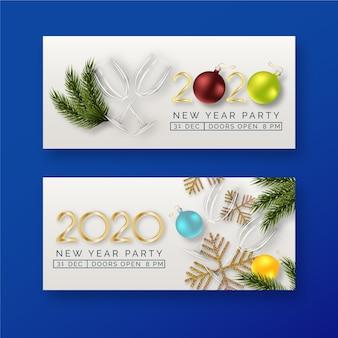 Баннер реалистичная новогодняя вечеринка
