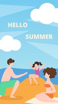 바다에서 배너 여름 휴가