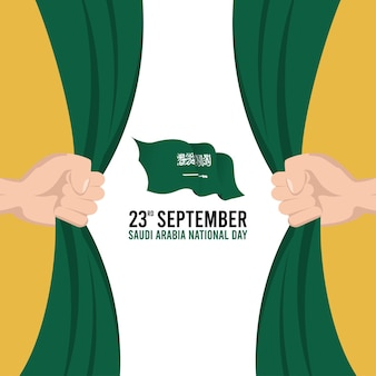 バナースイスサウジアラビアバナーテンプレート建国記念日サウジアラビア国旗