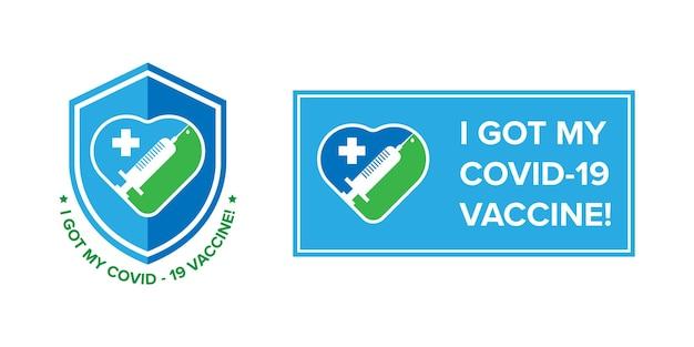 テキスト付きのバナーシンボルワクチン接種を受けた人のためにcovid-19ワクチンを入手しました。コロナウイルスワクチンキャンペーンステッカー。医療と健康の概念