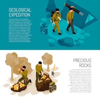 Шаблон баннера о полевых работах экспедиции снаряжение и набор полезных ископаемых породы векторная иллюстрация