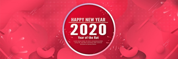 Banner template for celebration of new year 2020.