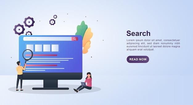 コンピューターで検索している人との検索のバナーテンプレートの概念。