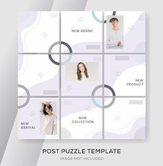 パズルフィードinstagramのバナーテンプレートファッション投稿。