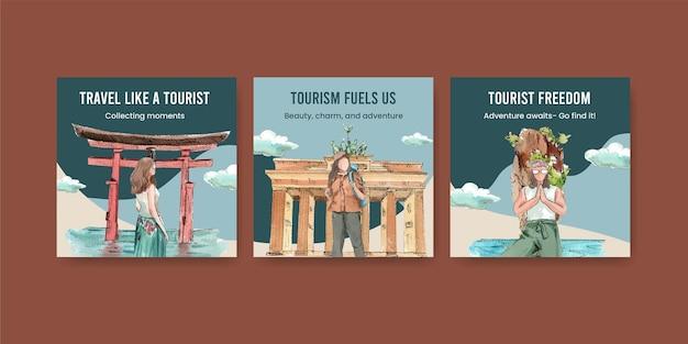 수채화 스타일의 세계 관광의 날 배너 템플릿 설정