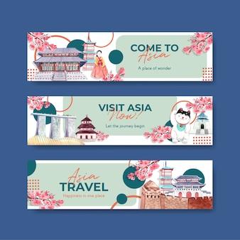 Шаблон баннера с концепцией путешествий по азии для рекламы и маркетинга акварель векторные иллюстрации