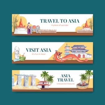 水彩のベクトルイラストを宣伝し、マーケティングするためのアジア旅行のコンセプトデザインのバナーテンプレート