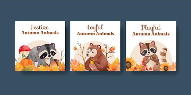 수채화 스타일의 가을 동물 배너 템플릿