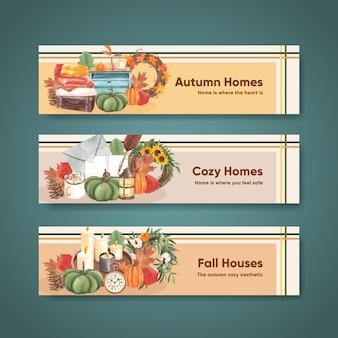 秋の家の居心地の良いコンセプト、水彩スタイルのバナーテンプレート