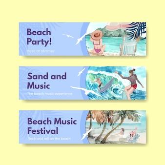 水彩イラストを宣伝するためのビーチ休暇のコンセプトデザインのバナーテンプレート