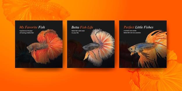 수채화 스타일의 베타 물고기가 있는 배너 템플릿