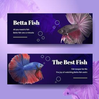 Шаблон баннера с рыбой бетта в акварельном стиле