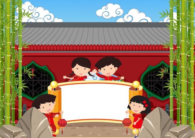 중국 아이와 붉은 벽 배너 서식 파일