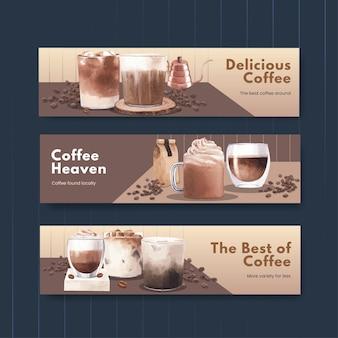 Шаблон баннера с кофе в акварельном стиле