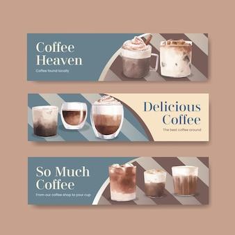 コーヒーとバナーテンプレート