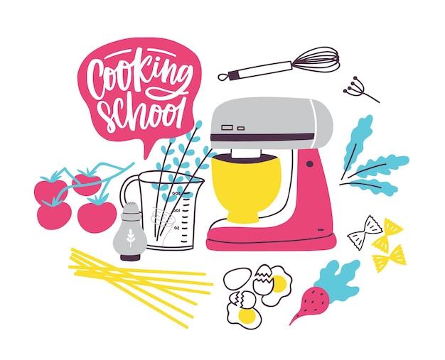 調理器具や調理器具を備えたバナーテンプレート。料理学校、料理教室やレッスンの広告、プロモーションのためのモダンなフラットスタイルのカラフルなベクトルイラスト。