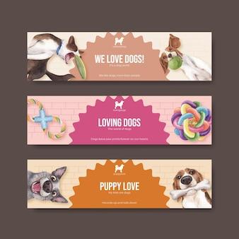 かわいい犬のコンセプト、水彩スタイルのバナーテンプレート
