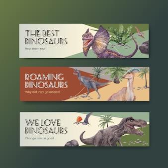 恐竜のコンセプト、水彩スタイルのバナーテンプレート