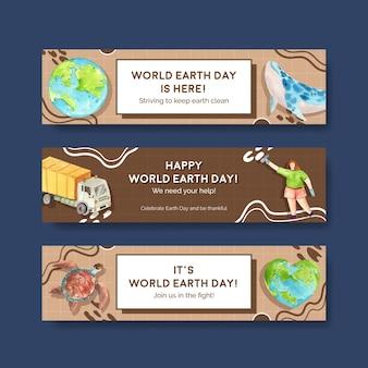 광고 및 마케팅 수채화 그림을위한 지구의 날 컨셉 디자인 배너 템플릿