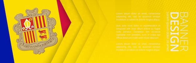 여행, 비즈니스 및 기타 광고를 위한 안도라의 국기가 있는 배너 템플릿. 수평 웹 배너 디자인입니다.