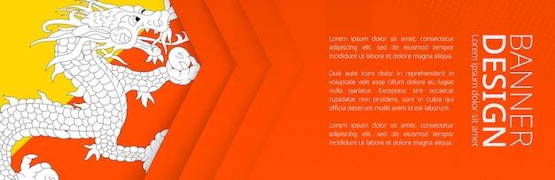 여행, 비즈니스 및 기타 광고를 위한 부탄의 국기가 있는 배너 템플릿. 수평 웹 배너 디자인입니다.
