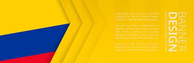 여행, 비즈니스 및 기타 광고를 위한 콜롬비아 국기가 있는 배너 템플릿. 수평 웹 배너 디자인입니다.