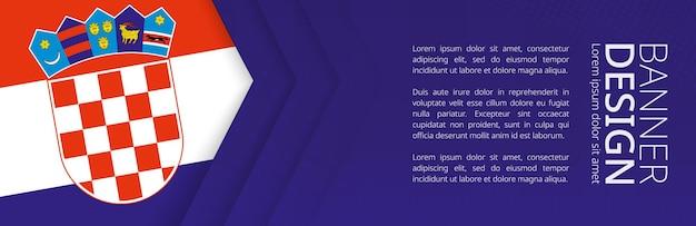여행, 비즈니스 및 기타 광고를 위한 크로아티아의 국기가 있는 배너 템플릿. 수평 웹 배너 디자인입니다.