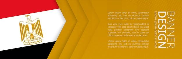 여행, 비즈니스 및 기타 광고를 위한 이집트 국기가 있는 배너 템플릿. 수평 웹 배너 디자인입니다.
