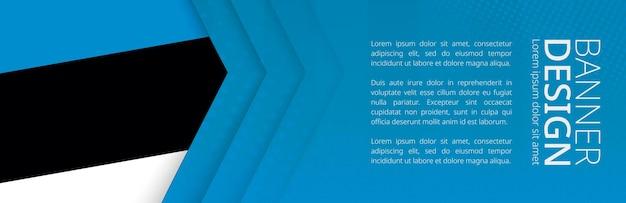 Шаблон баннера с флагом эстонии для рекламы путешествий, бизнеса и прочего. горизонтальный дизайн веб-баннера.