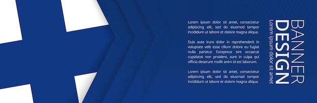 여행, 비즈니스 및 기타 광고를 위한 핀란드 국기가 있는 배너 템플릿. 수평 웹 배너 디자인입니다.