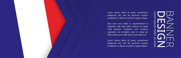 여행, 비즈니스 및 기타 광고를 위한 프랑스 국기가 있는 배너 템플릿. 수평 웹 배너 디자인입니다.