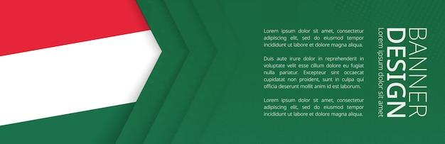여행, 비즈니스 및 기타 광고를 위한 헝가리 국기가 있는 배너 템플릿. 수평 웹 배너 디자인입니다.