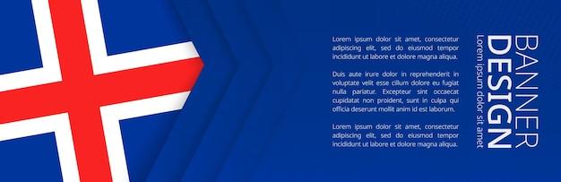 여행, 비즈니스 및 기타 광고를 위한 아이슬란드의 국기가 있는 배너 템플릿. 수평 웹 배너 디자인입니다.