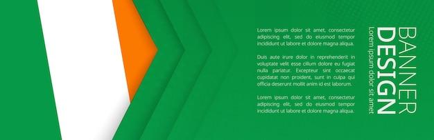 여행, 비즈니스 및 기타 광고를 위한 아일랜드 국기가 있는 배너 템플릿. 수평 웹 배너 디자인입니다.