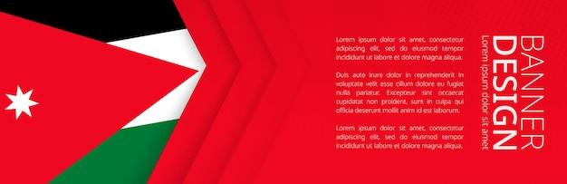 여행, 비즈니스 및 기타 광고를 위한 요르단 국기가 있는 배너 템플릿. 수평 웹 배너 디자인입니다.