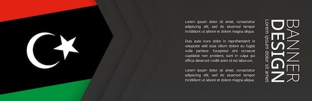 Шаблон баннера с флагом ливии для рекламы путешествий, бизнеса и других. горизонтальный дизайн веб-баннера.