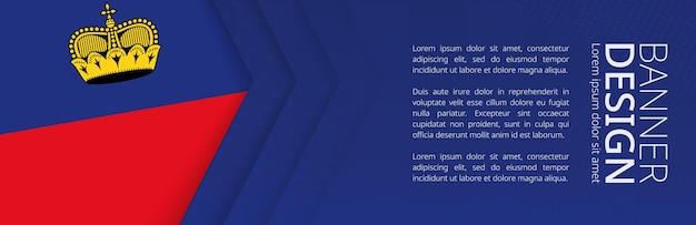 여행, 비즈니스 및 기타 광고를 위한 리히텐슈타인의 국기가 있는 배너 템플릿. 수평 웹 배너 디자인입니다.