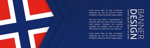 여행, 비즈니스 및 기타 광고를 위한 노르웨이 국기가 있는 배너 템플릿. 수평 웹 배너 디자인입니다.