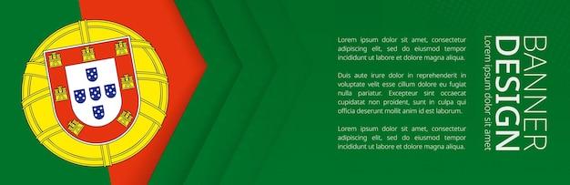 여행, 비즈니스 및 기타 광고를 위한 포르투갈 국기가 있는 배너 템플릿. 수평 웹 배너 디자인입니다.