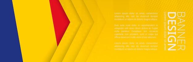 Шаблон баннера с флагом румынии для рекламы путешествий, бизнеса и других. горизонтальный дизайн веб-баннера.
