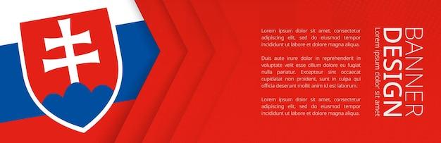 여행, 비즈니스 및 기타 광고를 위한 슬로바키아의 국기가 있는 배너 템플릿. 수평 웹 배너 디자인입니다.