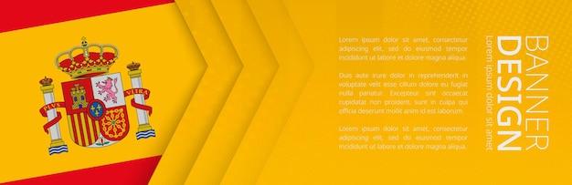 여행, 비즈니스 및 기타 광고를 위한 스페인 국기가 있는 배너 템플릿. 수평 웹 배너 디자인입니다.
