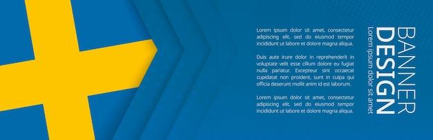 여행, 비즈니스 및 기타 광고를 위한 스웨덴 국기가 있는 배너 템플릿. 수평 웹 배너 디자인입니다.
