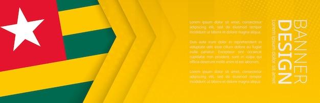 여행, 비즈니스 및 기타 광고를 위한 토고의 국기가 있는 배너 템플릿. 수평 웹 배너 디자인입니다.
