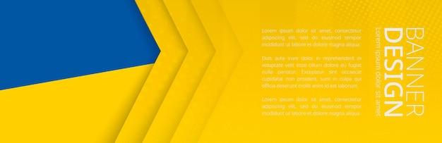 여행, 비즈니스 및 기타 광고를 위한 우크라이나 국기가 있는 배너 템플릿. 수평 웹 배너 디자인입니다.