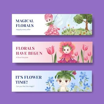 花のキャラクターのコンセプト水彩イラストとバナーテンプレート