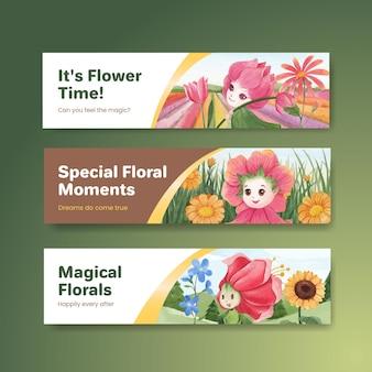 꽃 캐릭터 개념 수채화 일러스트와 함께 배너 서식 파일