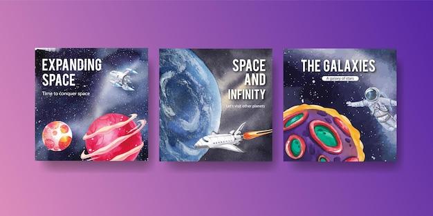 Шаблон баннера с акварельной иллюстрацией дизайна галактики