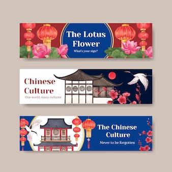 Шаблон баннера с концептуальным дизайном счастливого китайского нового года с рекламой и маркетинговой акварельной иллюстрацией